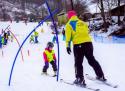 Ski areál Hrubá Voda