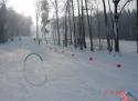 Ski areál Svinec